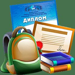 Образовательный портал