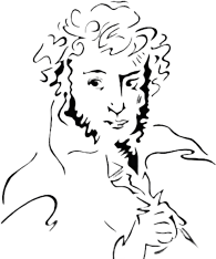 Пушкин литература